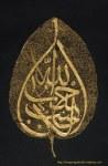 kaligrafi daun